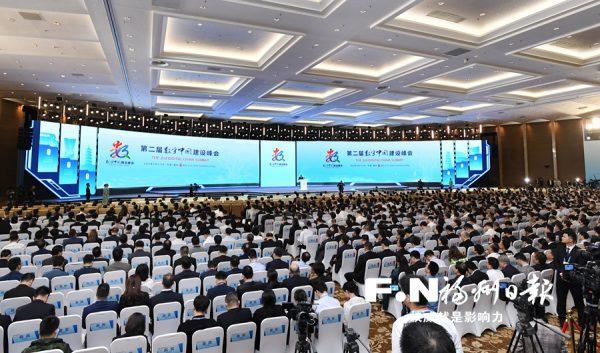 第二届数字建设峰会会场
